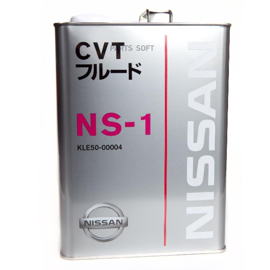 """Масло трансмиссионное минеральное """"CVT NS-1"""", 4л"""