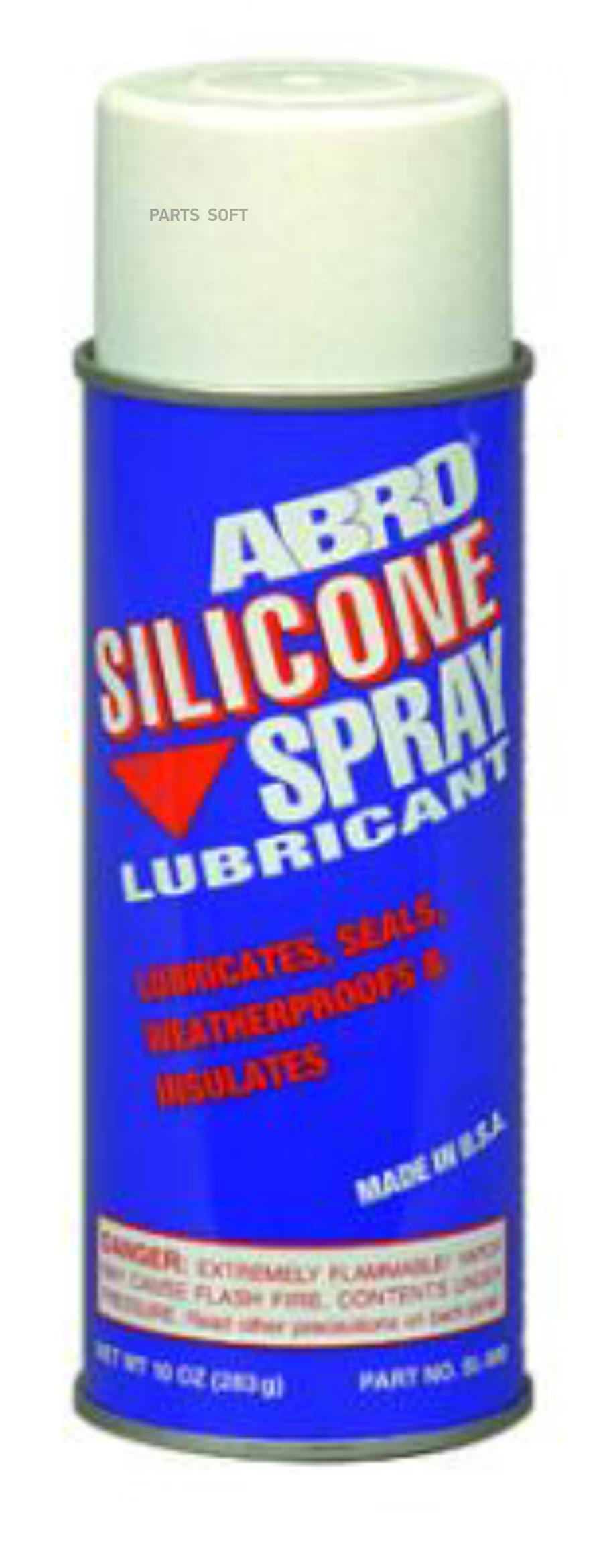 Жидкость силиконовая смазка-спрей 283 мл sl-900
