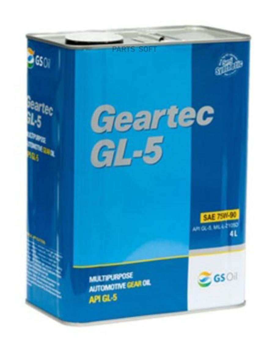 Трансмиссионное масло GEARTEC