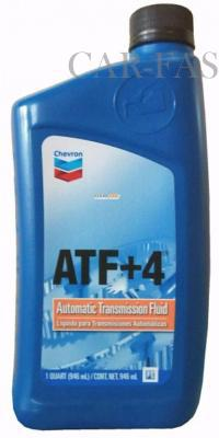 CHEVRON ATF +4 0.946л