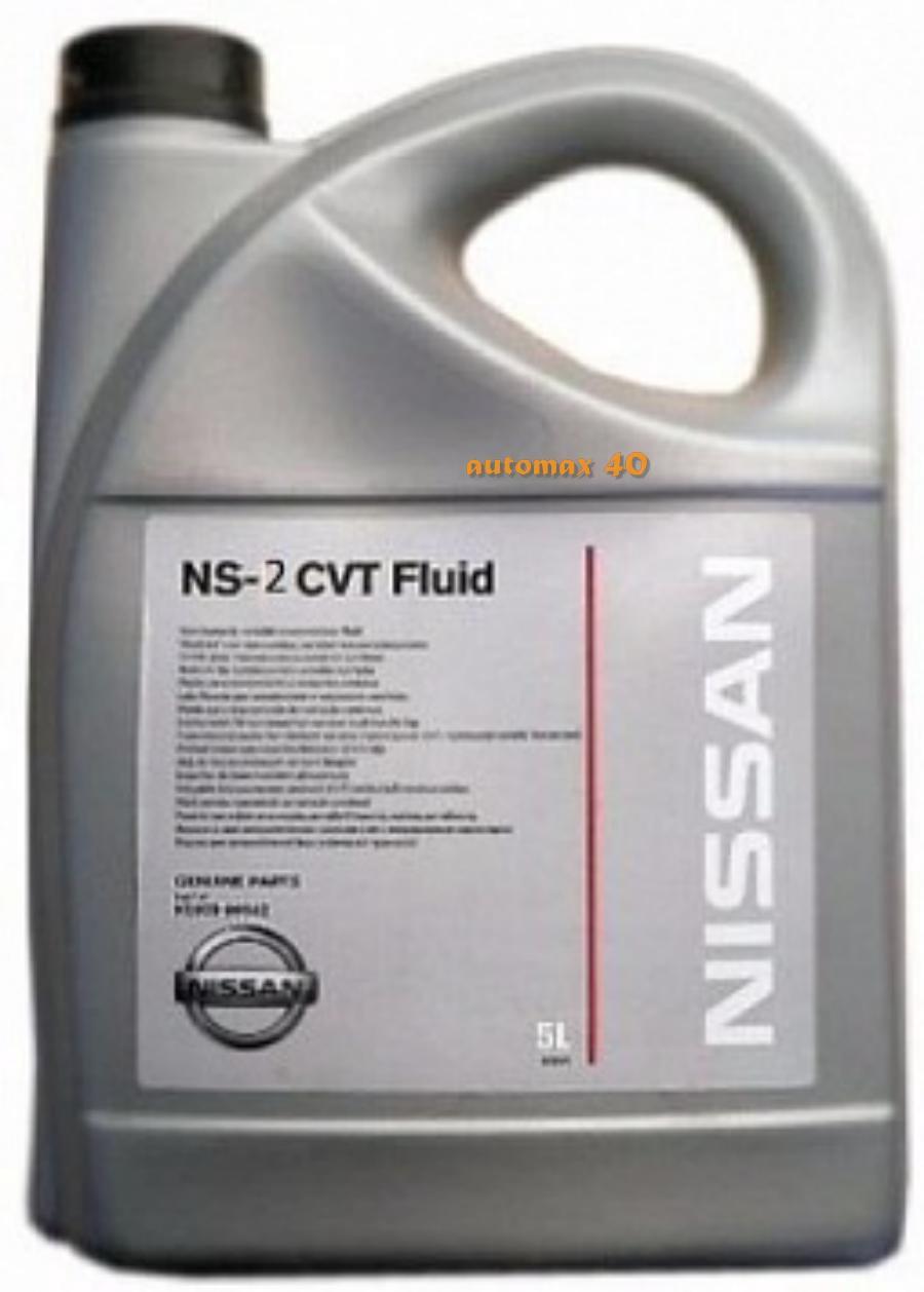 Масло трансмиссионное синтетическое CVT NS-2, 4л