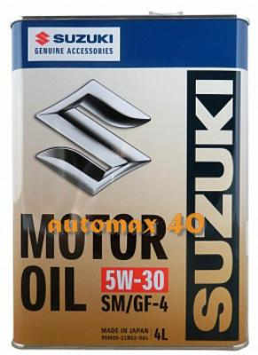 Масло моторное SUZUKI 5W30(4L)
