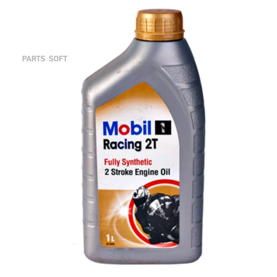 Mobil 1 racing 2t 1л