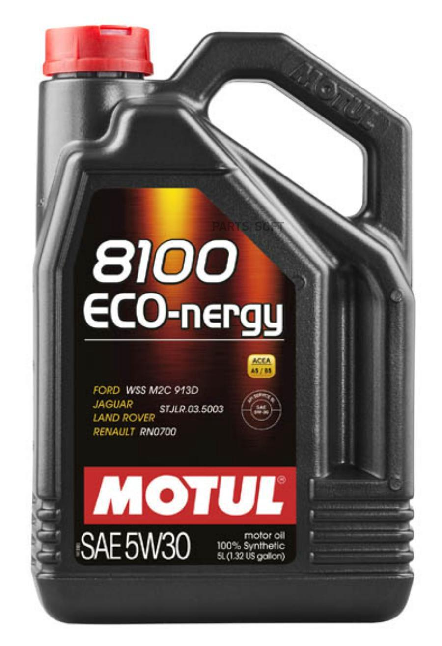 Масло моторное синтетическое 8100 ECO-NERGY 5W-30, 5л