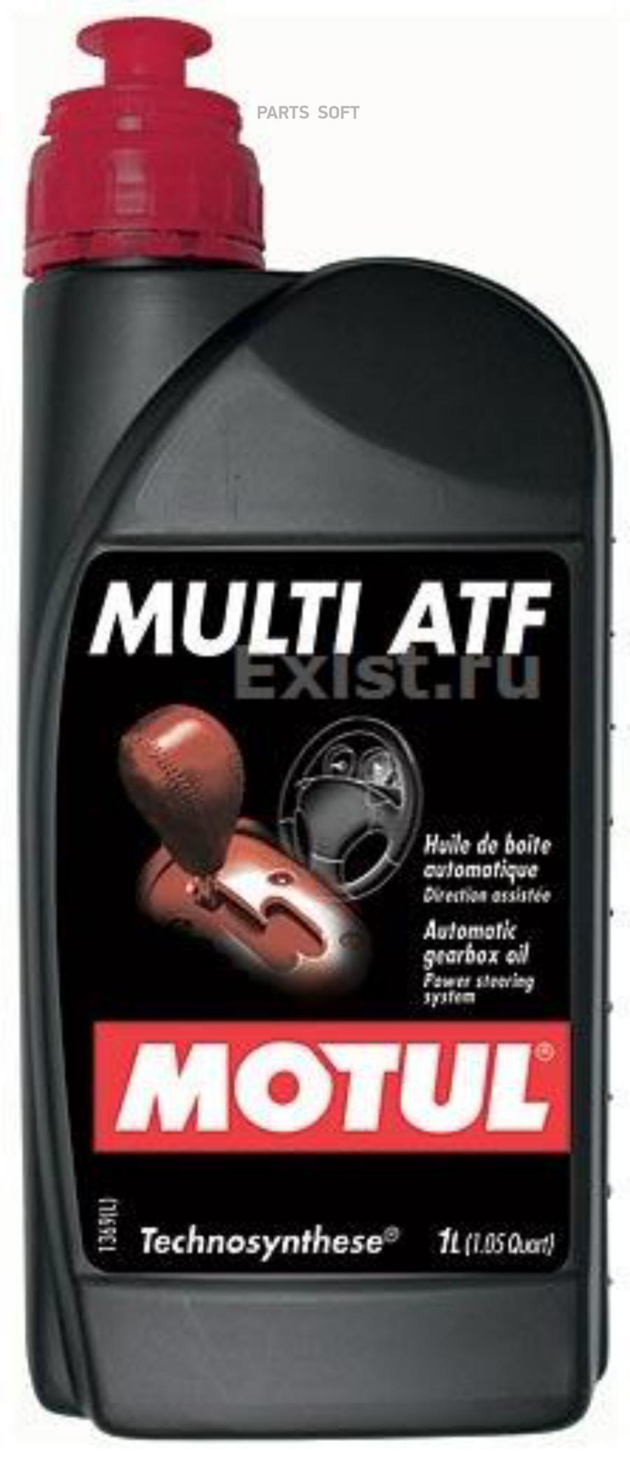 """Масло трансмиссионное синтетическое """"Multi ATF"""", 1л"""