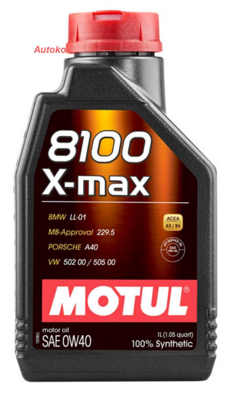 Масло моторное синтетическое 8100 X-max 0W-40, 1л