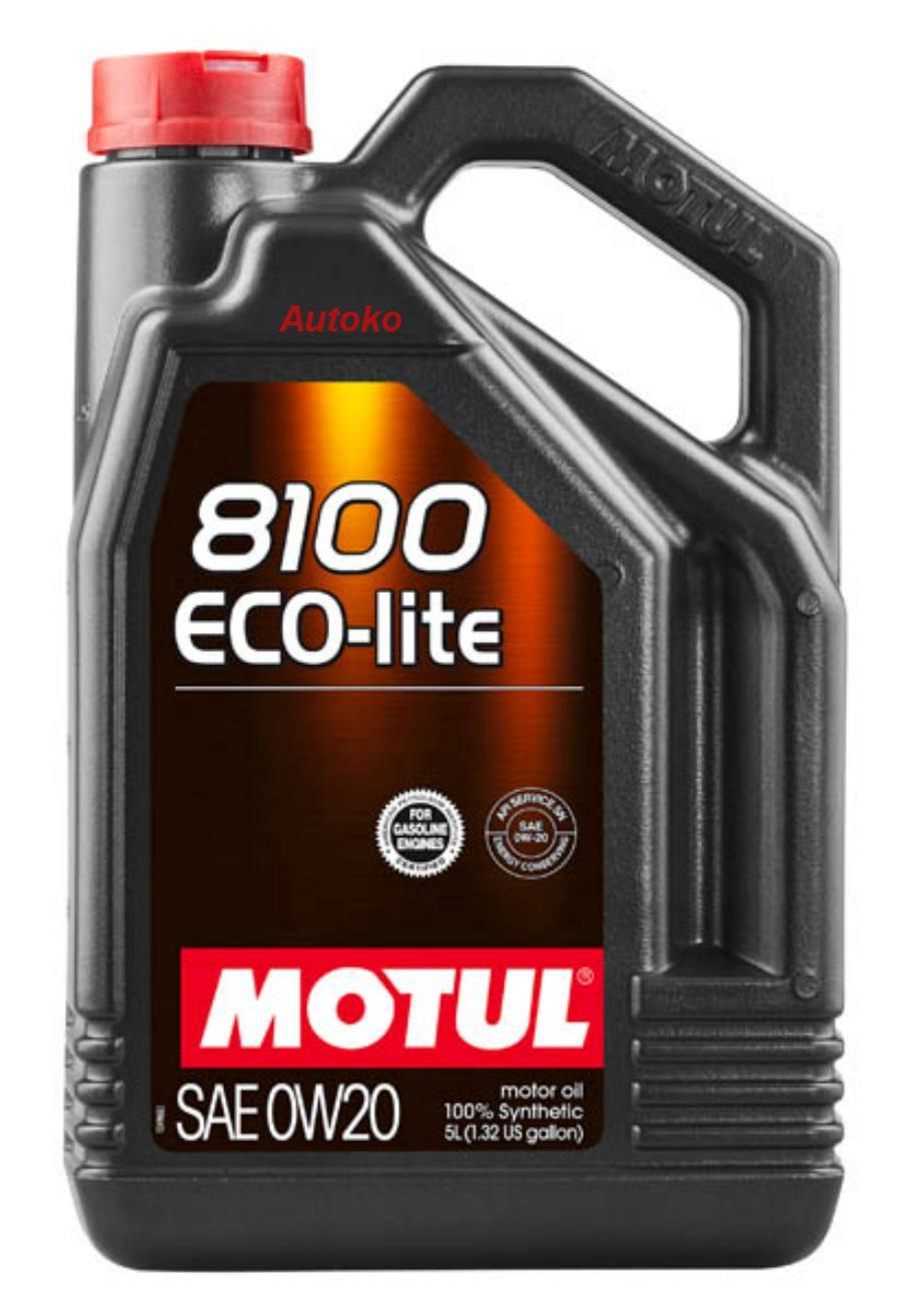 Масло моторное синтетическое 8100 Eco-lite 0W-20, 5л