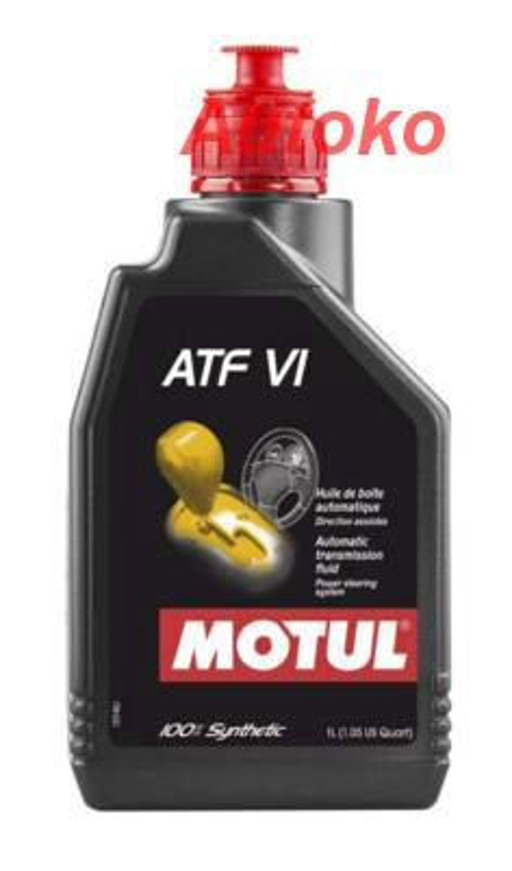 Масло трансмиссионное синтетическое ATF VI, 1л