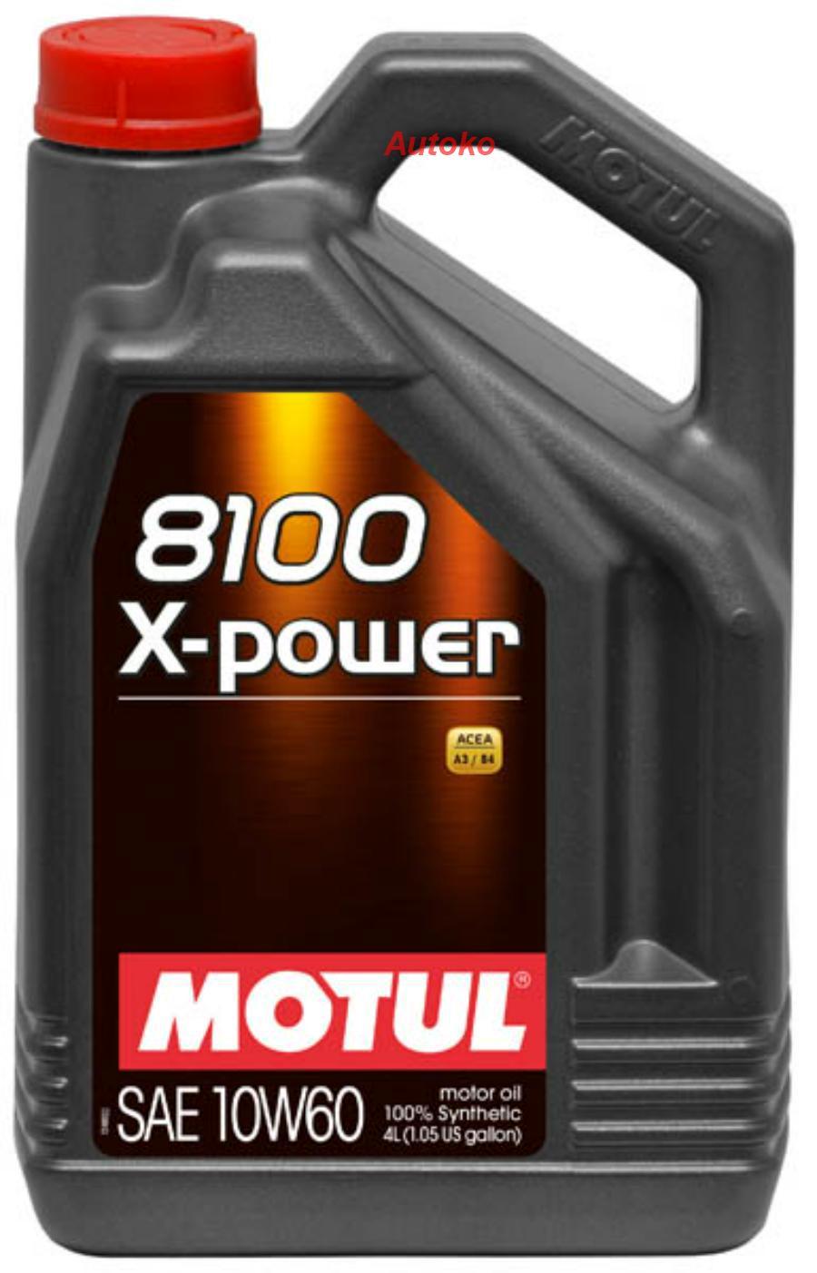 Масло моторное синтетическое 8100 X-Power 10W-60, 4л