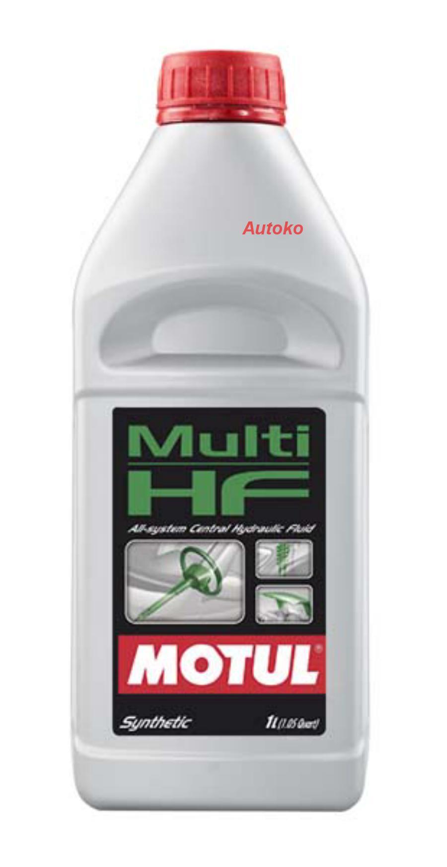 """Жидкость гур синтетическое """"Multi HF"""", 1л"""