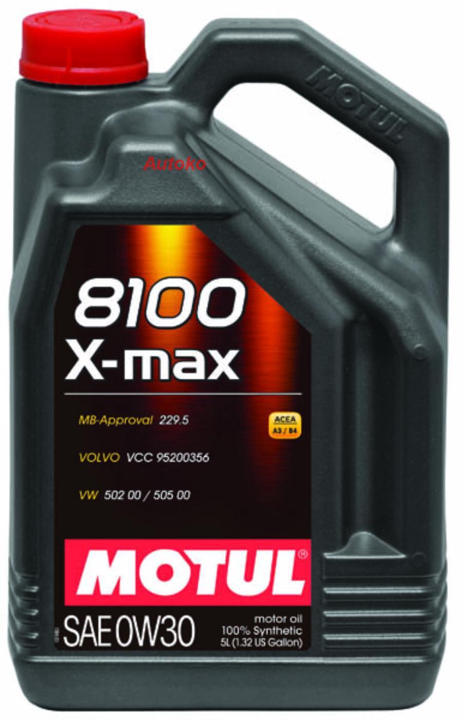 Масло моторное синтетическое 8100 X-max 0W-30, 5л