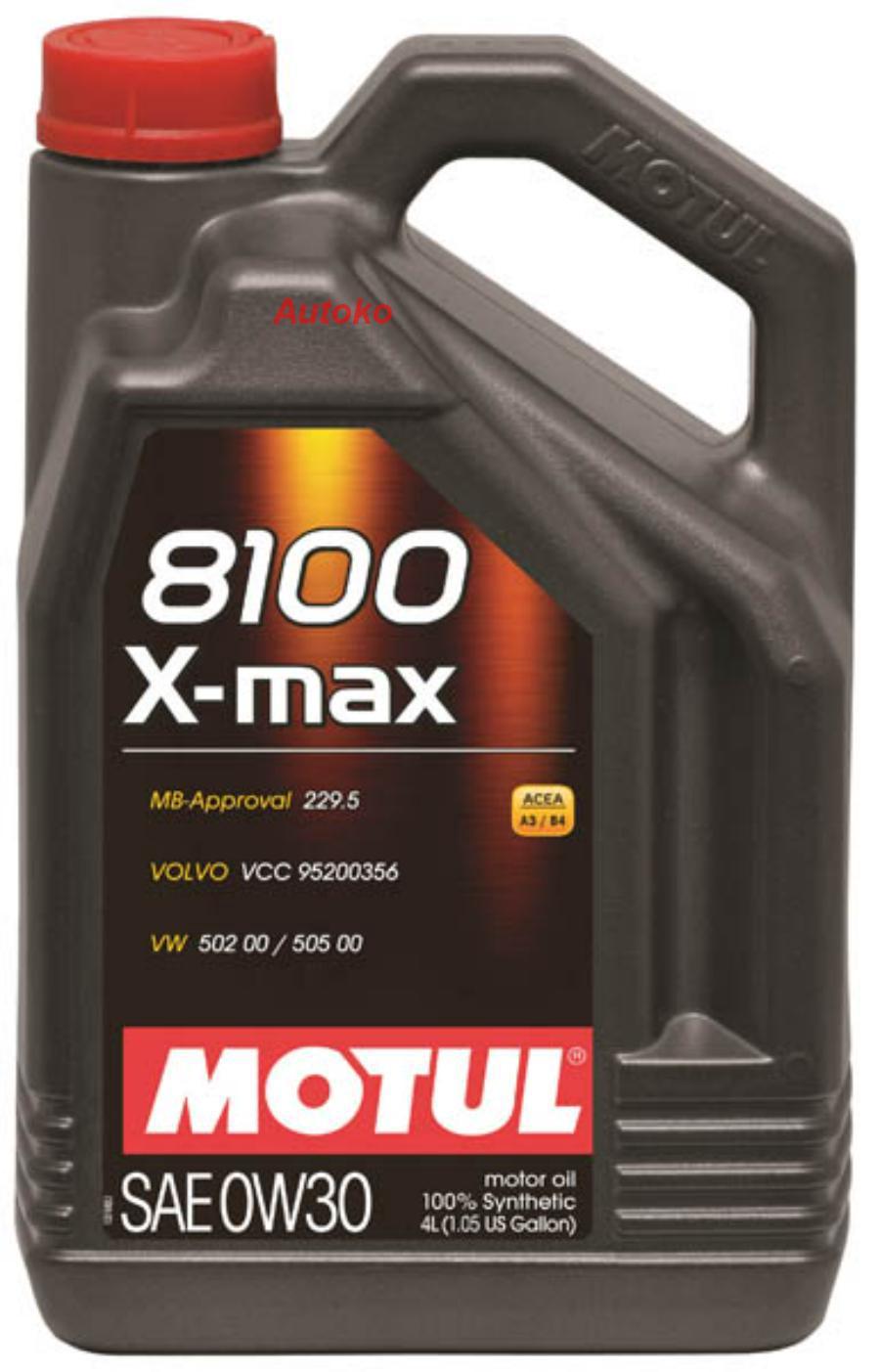 Масло моторное синтетическое 8100 X-max 0W-30, 4л