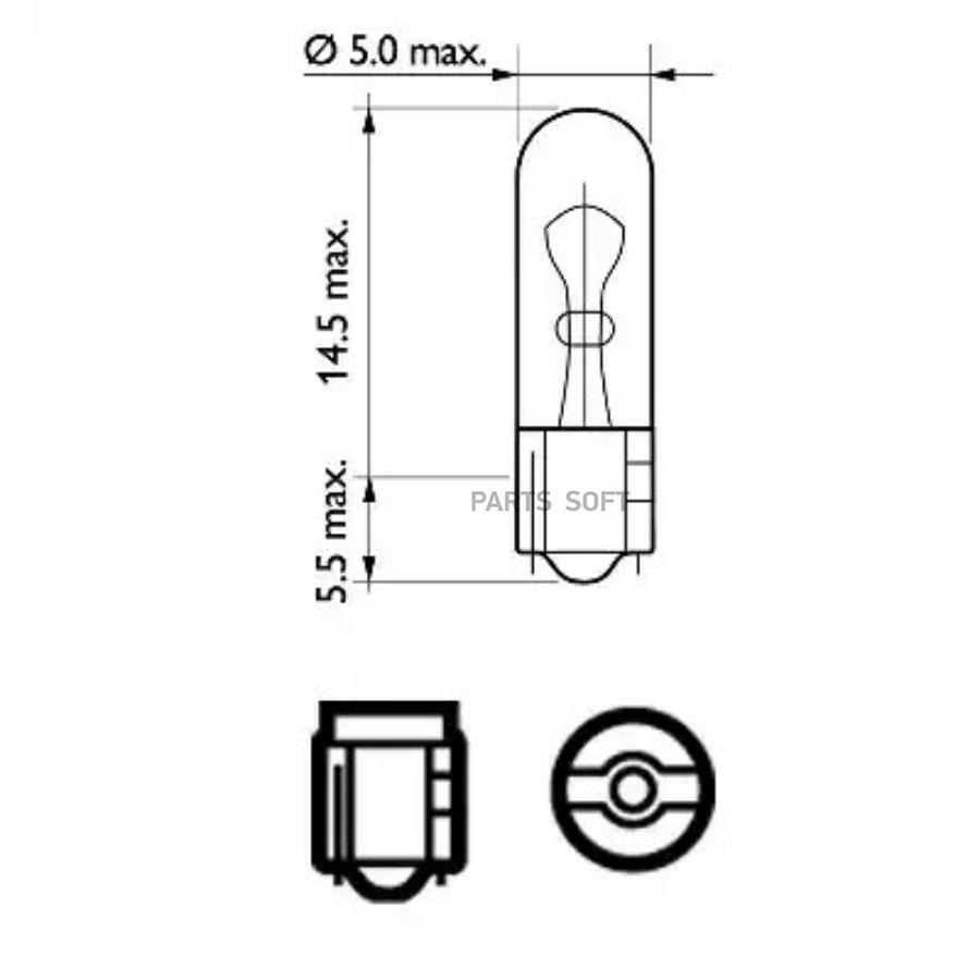 Лампа накаливания, освещение щитка приборов; Лампа накаливания; Лампа, освещение ящика для перчаток
