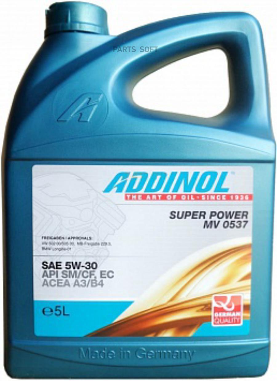 Моторное масло Super Power MV 0537