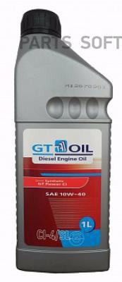 GT Oil GT POWER CI 10W-40 10W-40 .