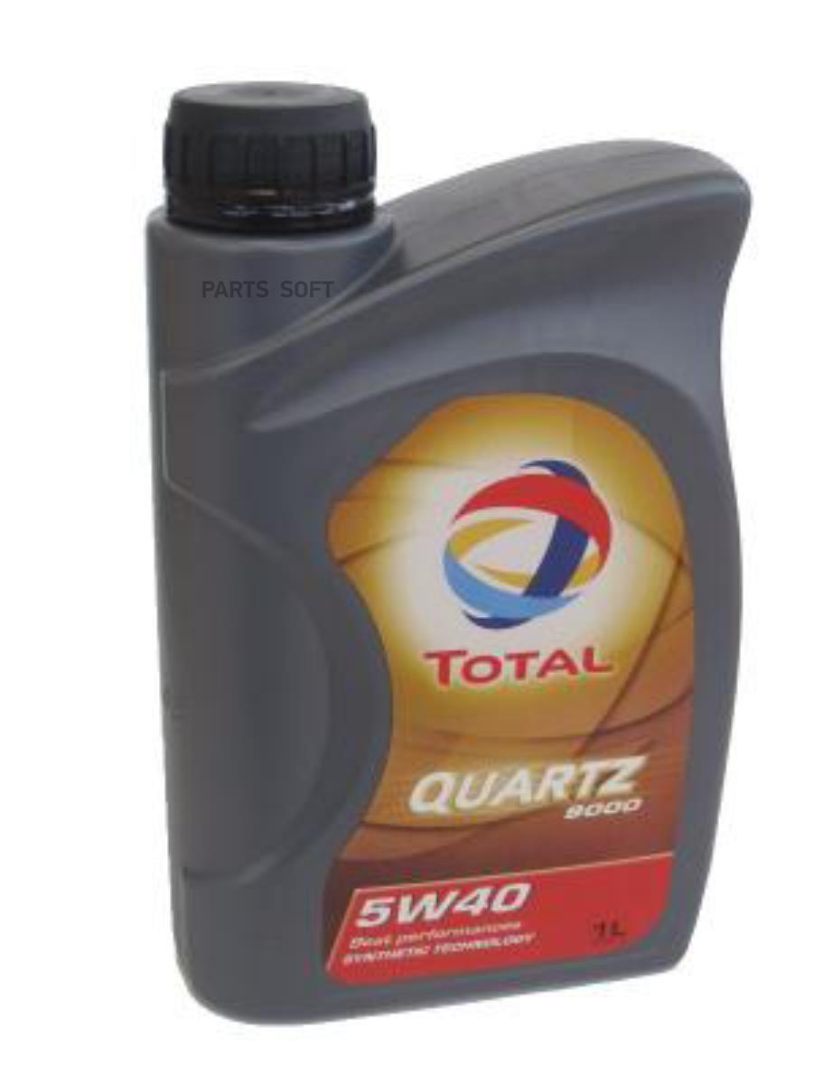 Total Quartz 9000 Energy 5W40 .