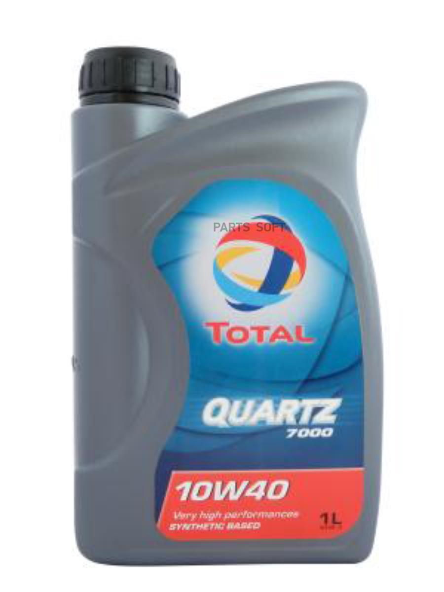 Total Quartz 7000 10W40 .