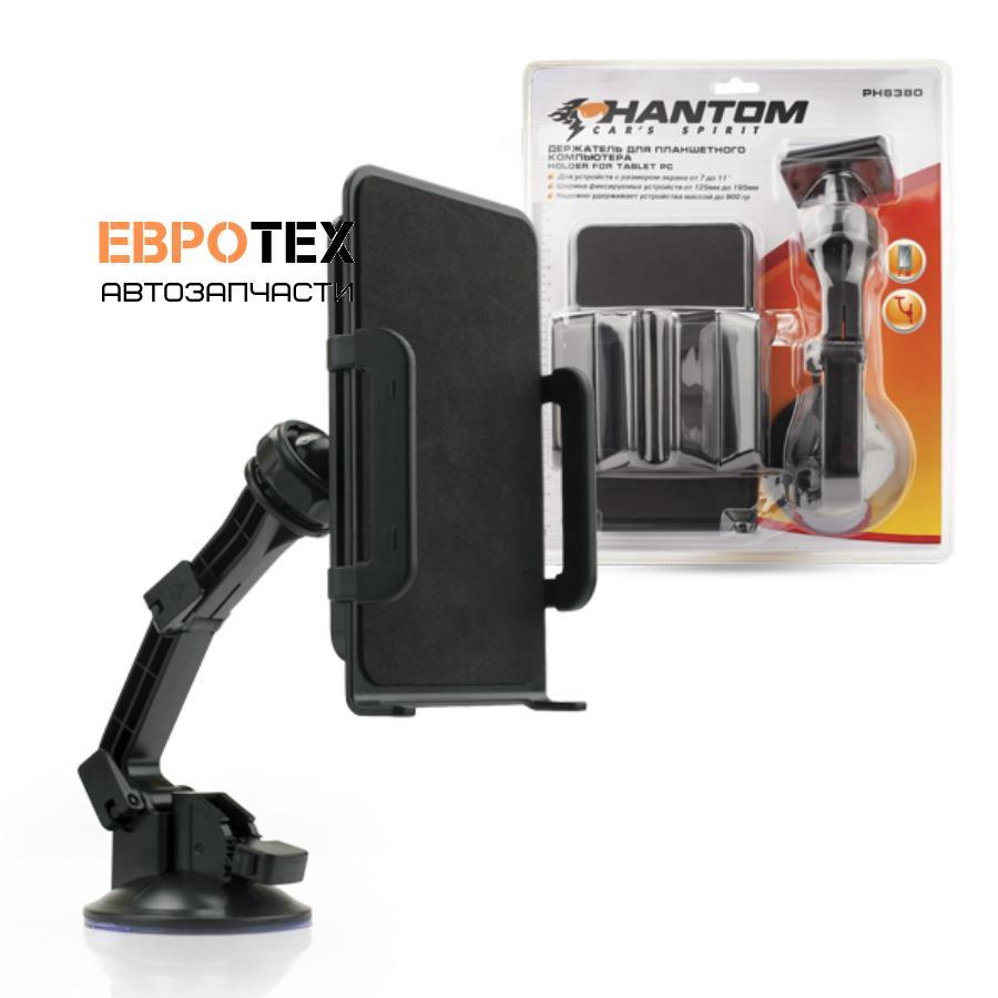 Phantom держатель кабель стандартный phantom как изготовить