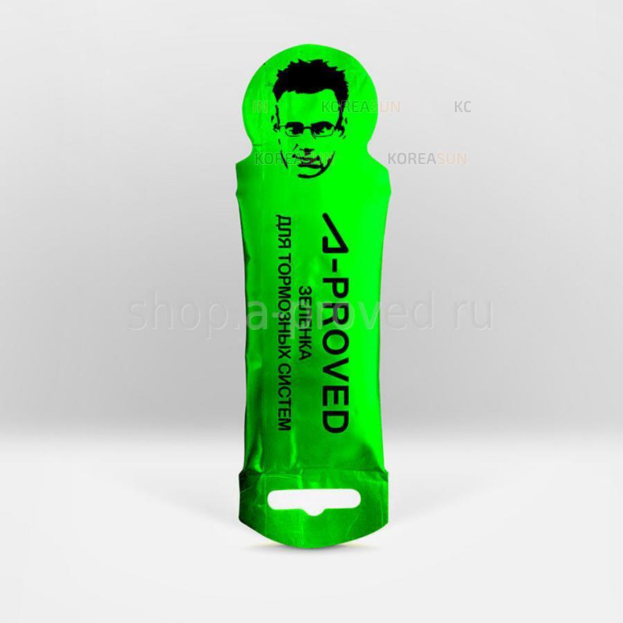 Зеленка для тормозных систем Оторви голову Ящеру