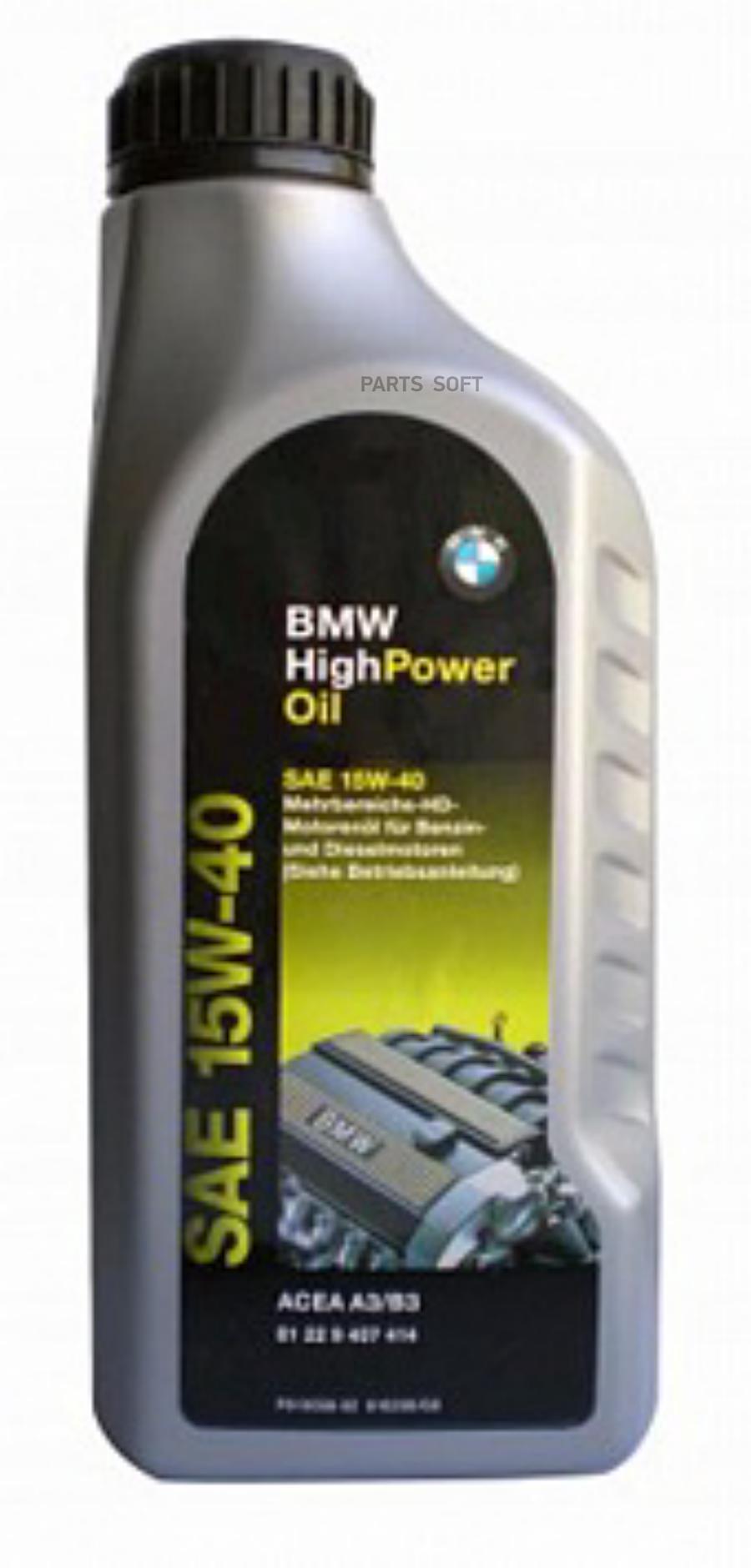 BMW HIGH POWER OIL .