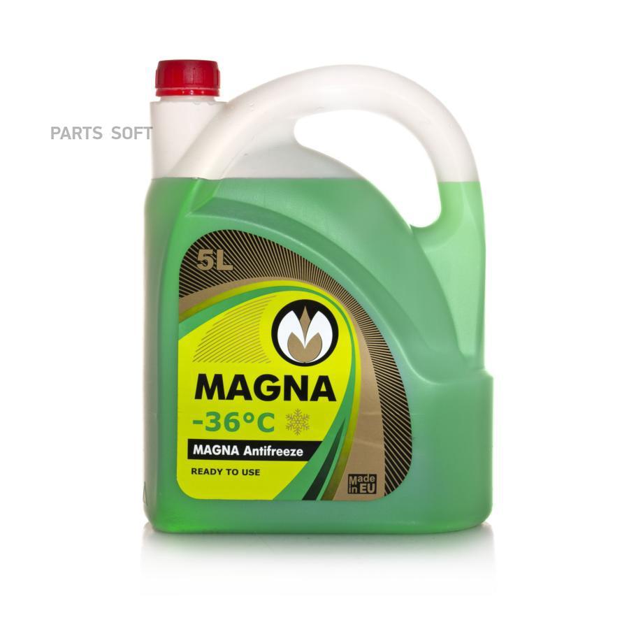 Антифриз Magna Antifreeze -36 5L