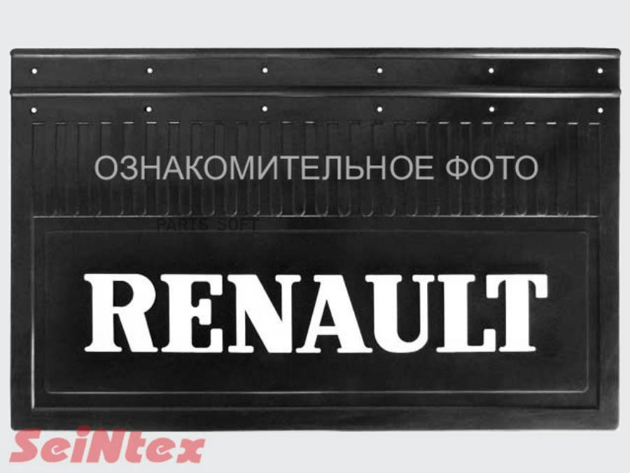 Брызговики Renault Premium задние 1996-н.в.