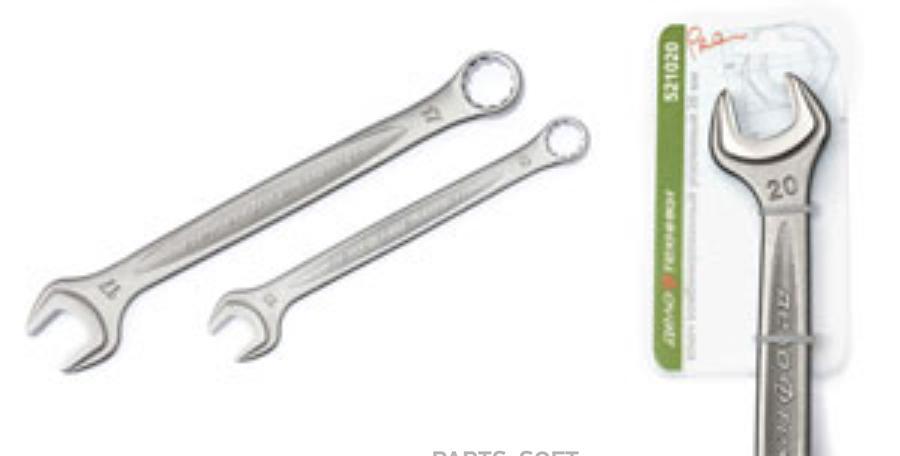 Ключ комбинированный усиленный ДТ 14мм