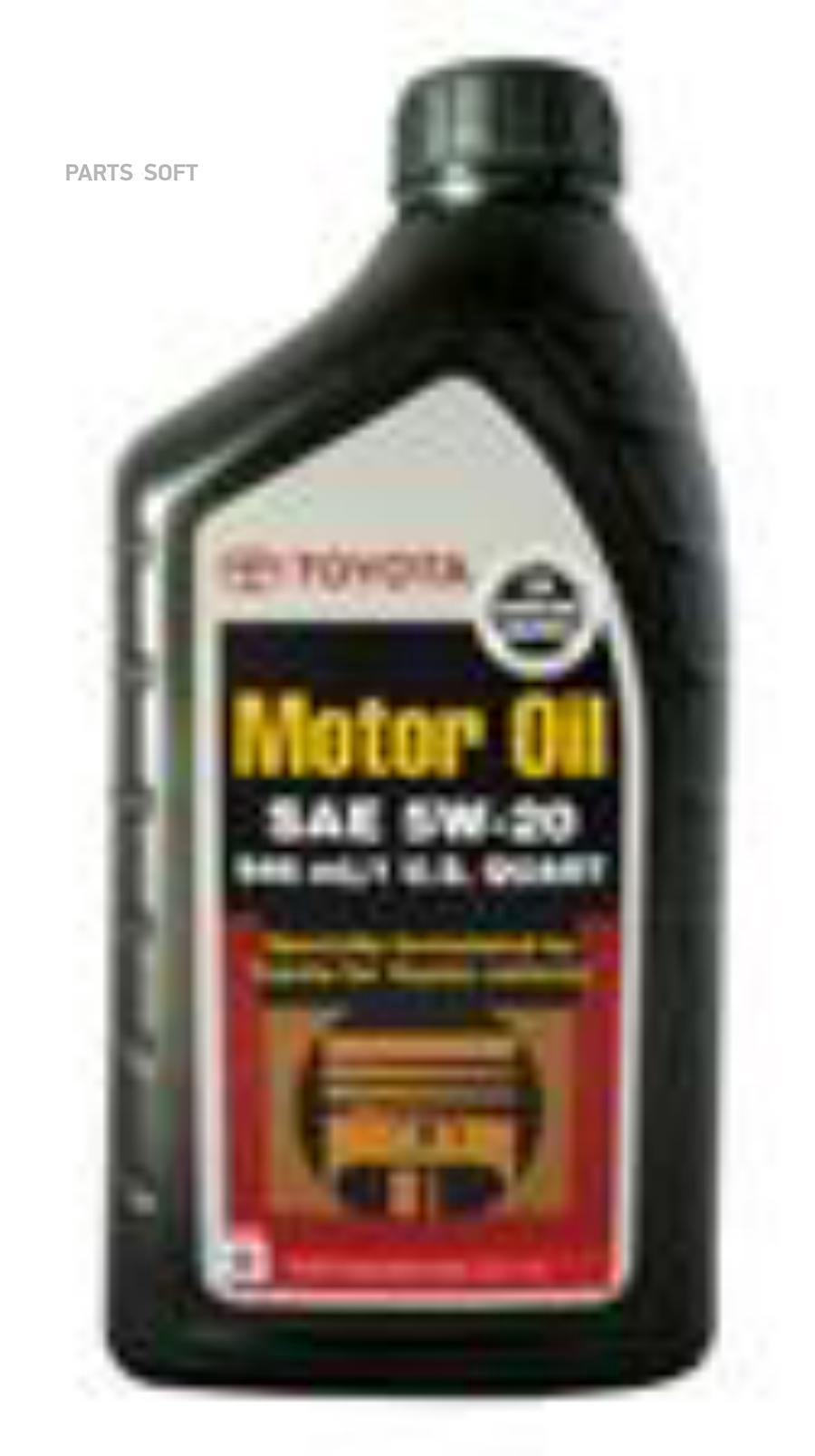 Масло моторное полусинтетическое SM 5W-20, 1л