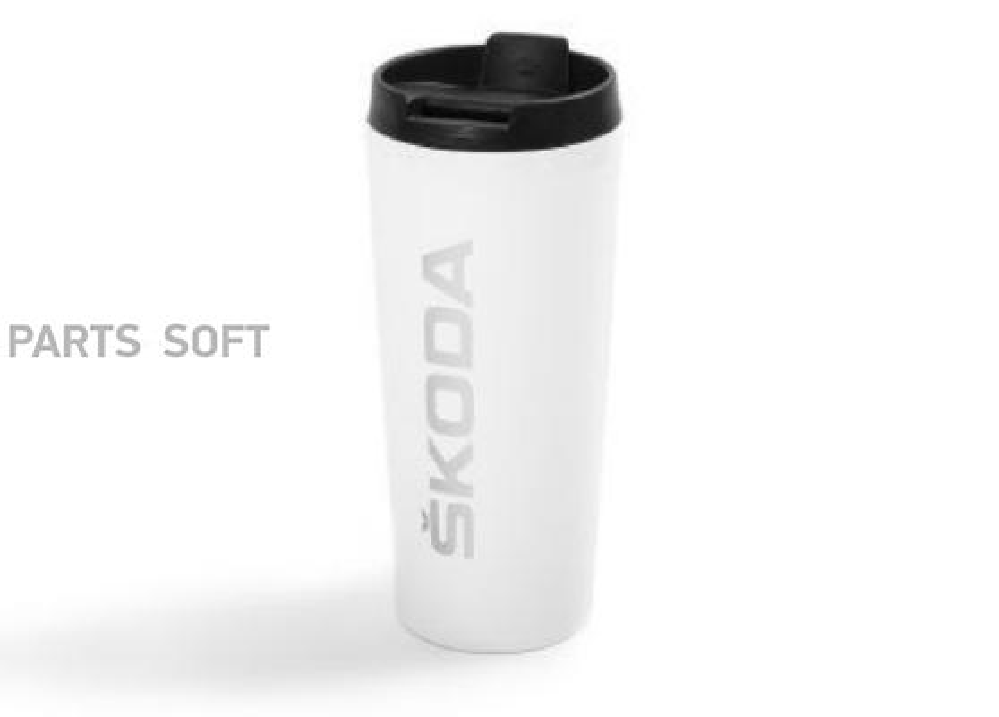 Термокружка Skoda Thermal Mug White
