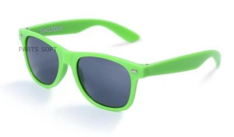 Солнцезащитные очки Skoda Sunglasses Green with Dark Lenses
