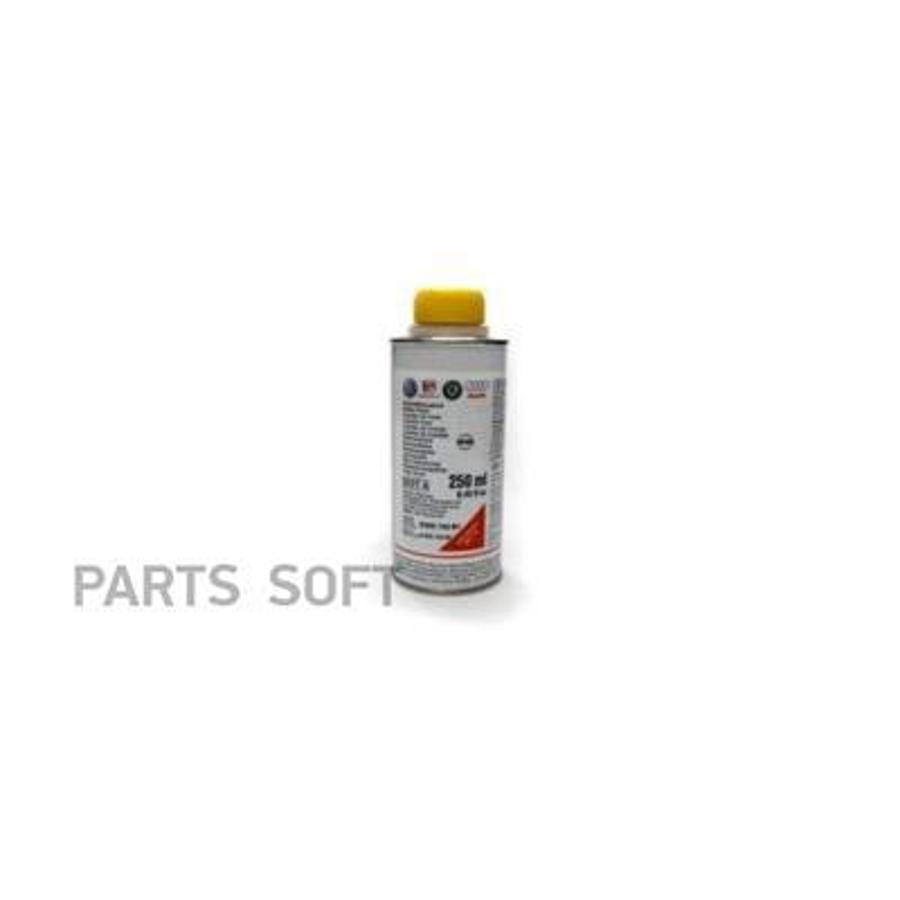 Жидкость тормозная dot 4, 'BRAKE FLUID', '0,25л