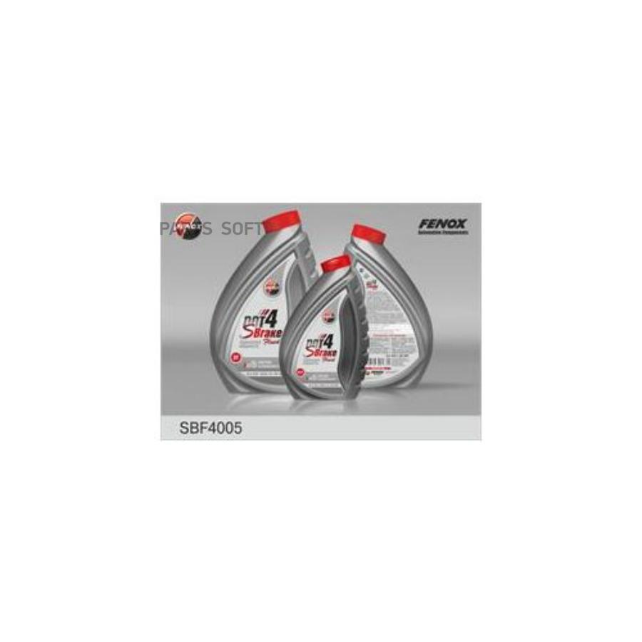 Жидкость тормозная DOT 4, 'SBrake', '0,5л