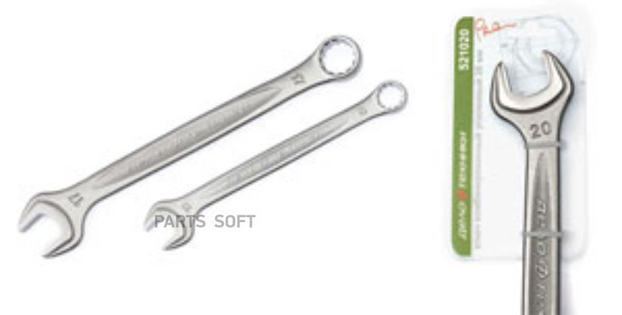 Ключ комбинированный усиленный ДТ 12мм