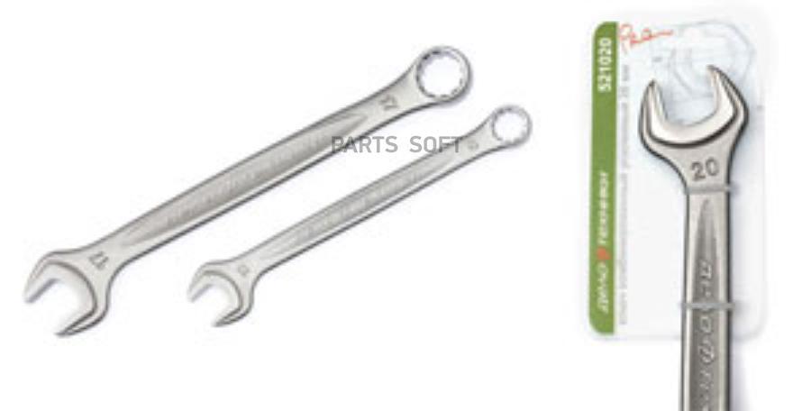 Ключ комбинированный усиленный ДТ 23мм