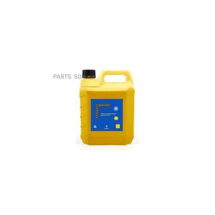 Омывающая жидкость -5с, 4л