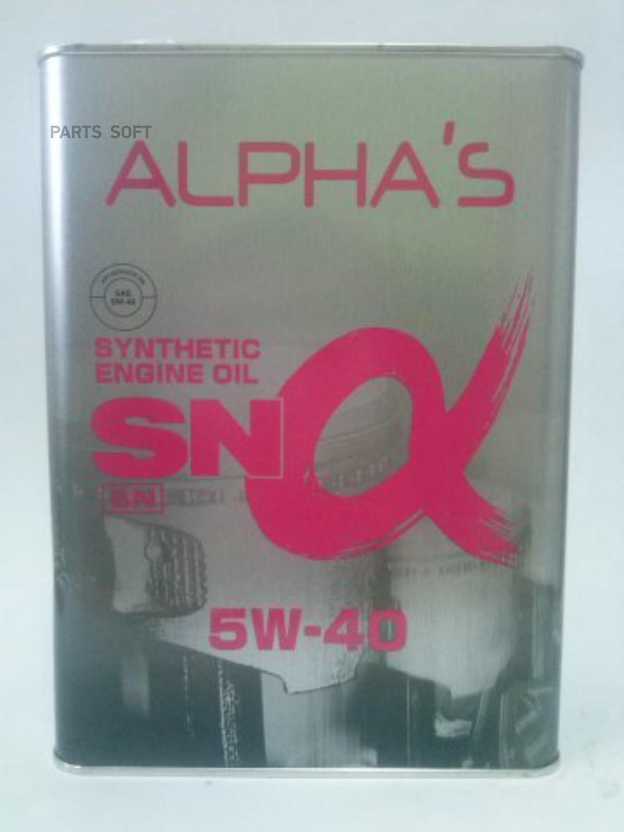 Масло моторное синтетическое SN 5W-40, 4л