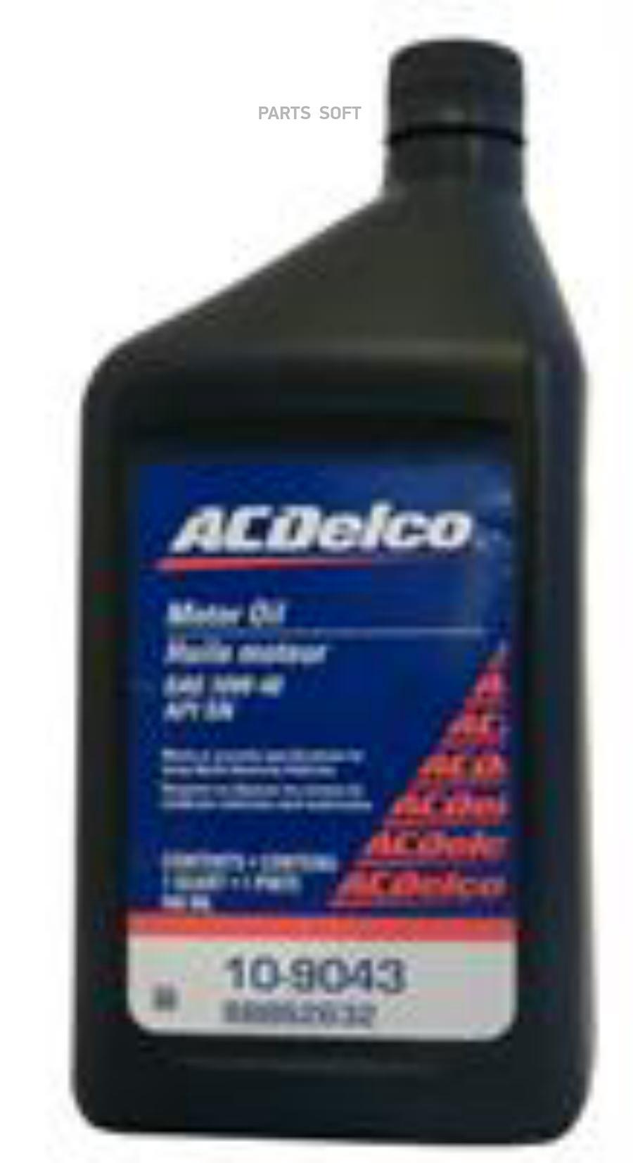 Моторное масло Motor Oil