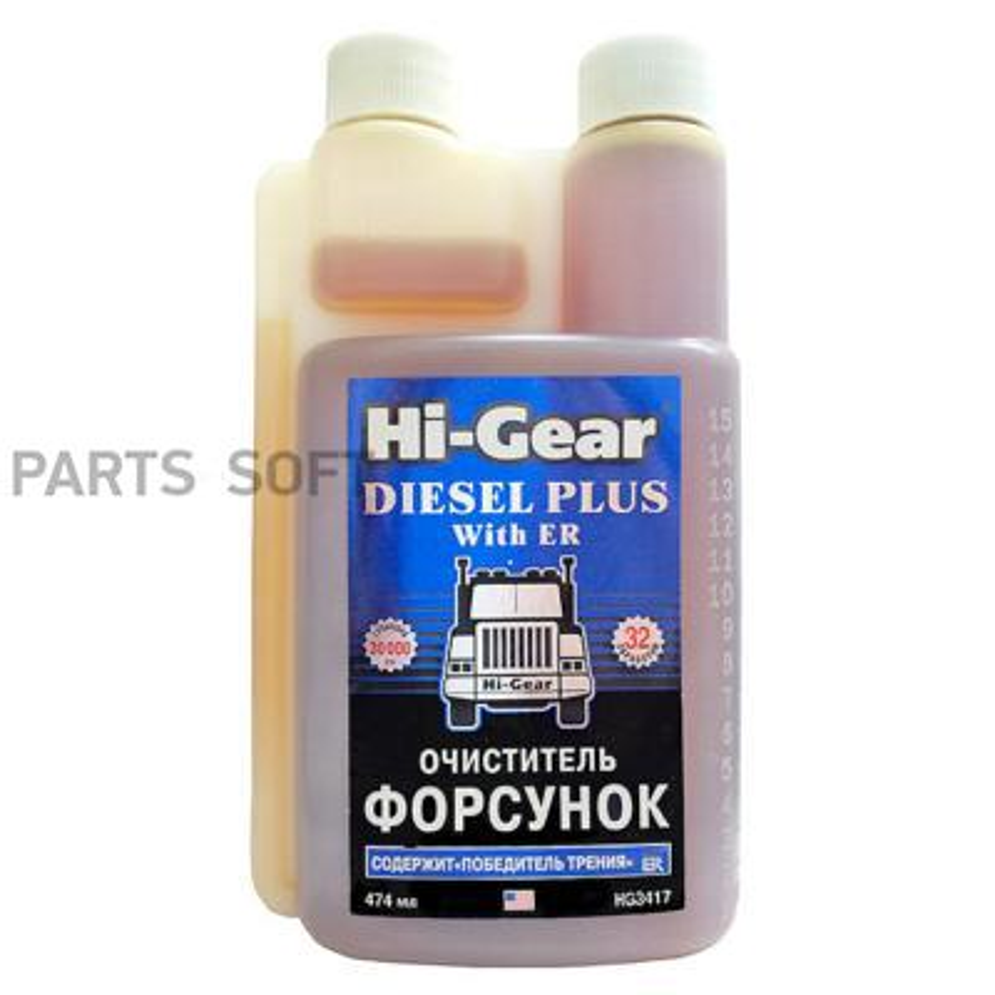 Очиститель форсунок дизельного двигателя (12шт) (содержит ER)
