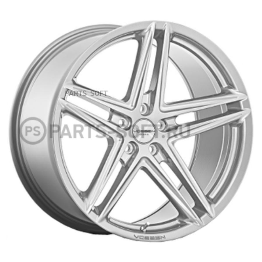 9x20/5x120 ET20 D72,56 VFS5 Gloss Silver