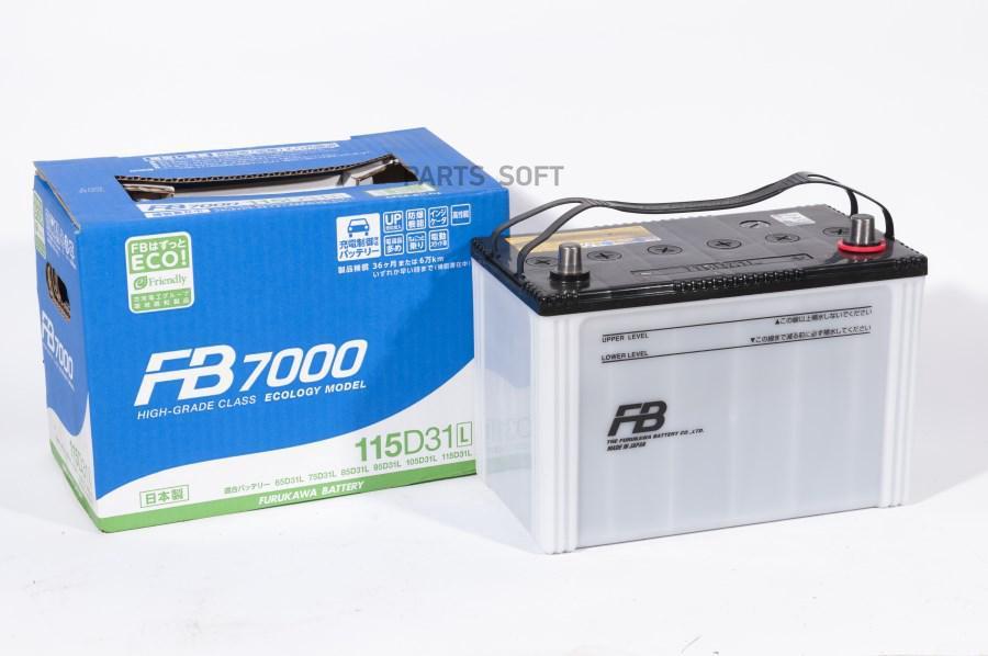 Аккумуляторная батарея FARUKAWA BATTERY
