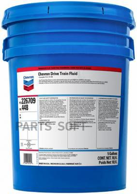 CHEVRON DRIVE TRAIN FLUID HD 10W 18.9л