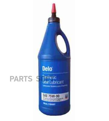 DELO SYNTHETIC GEAR LUBRICANT SAE 75W-90 0.816 кг.