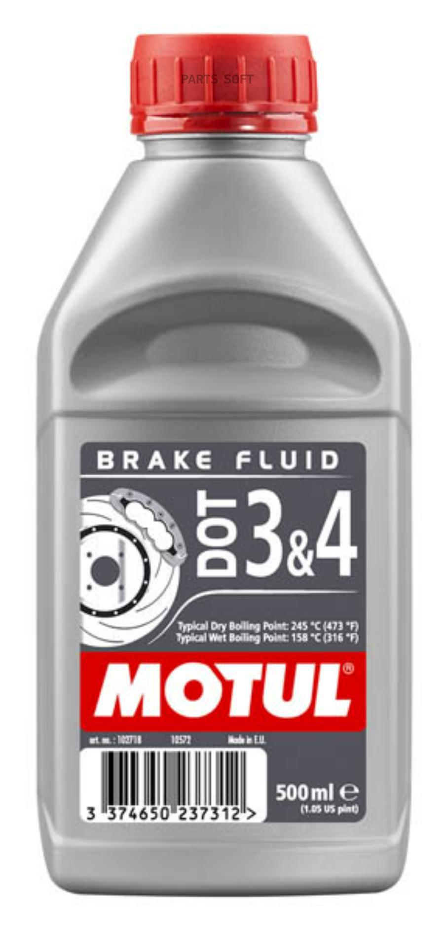 Жидкость тормозная DOT 3/4, 'BRAKE FLUID', '0,5л