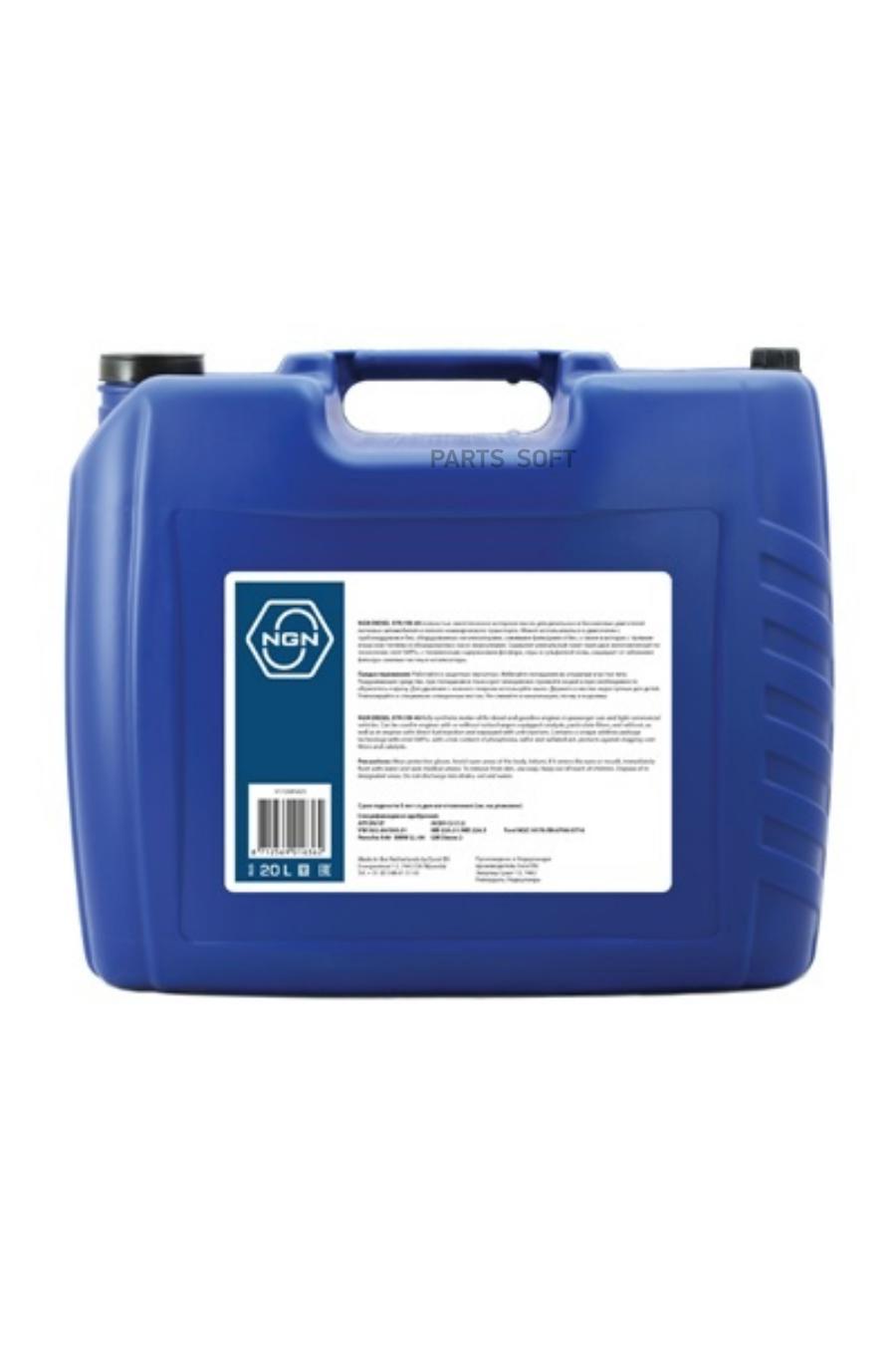 Антифриз, готовый раствор G13 -36 Фиолетовый 20л