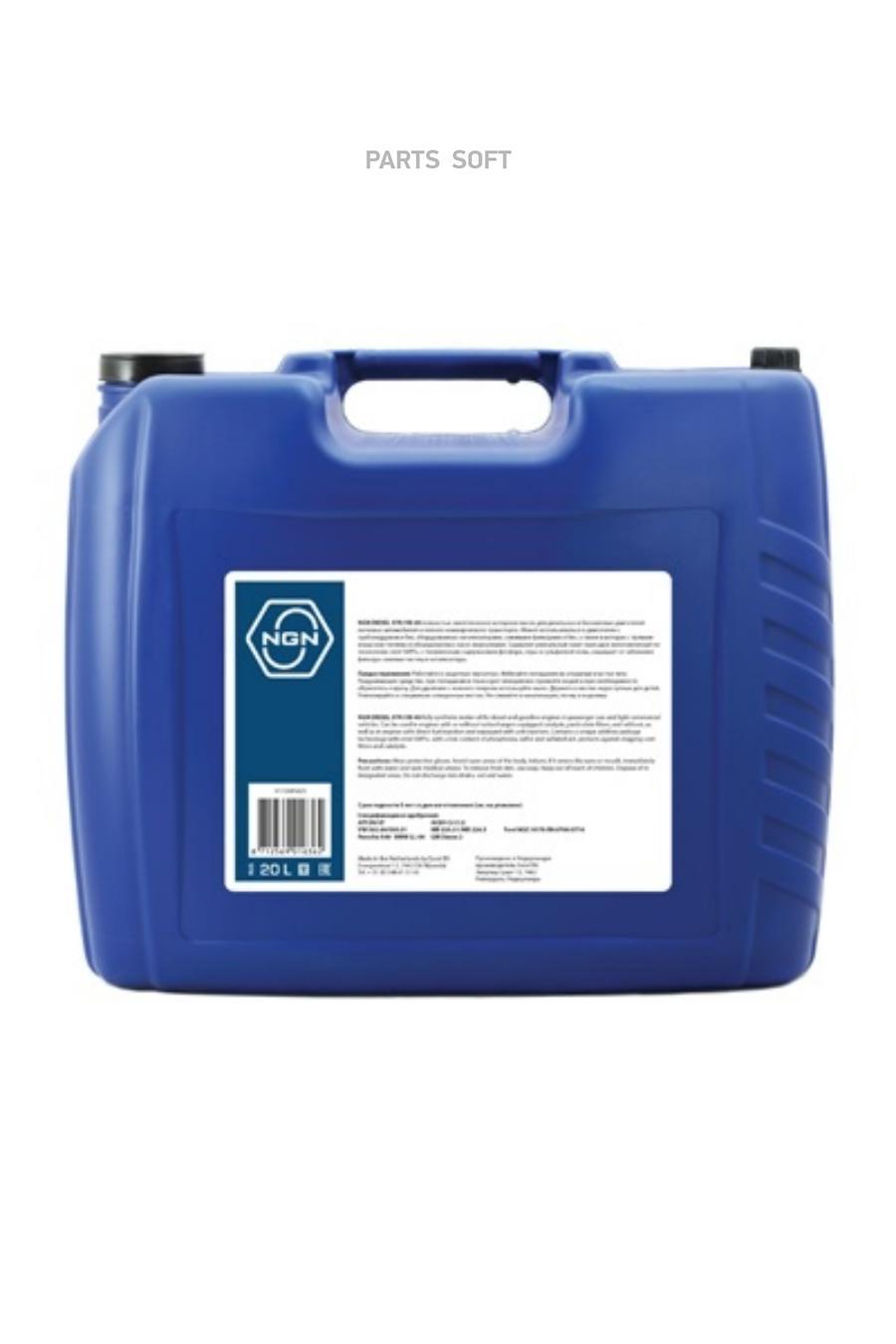 Антифриз, готовый раствор BS -36 синий 20л