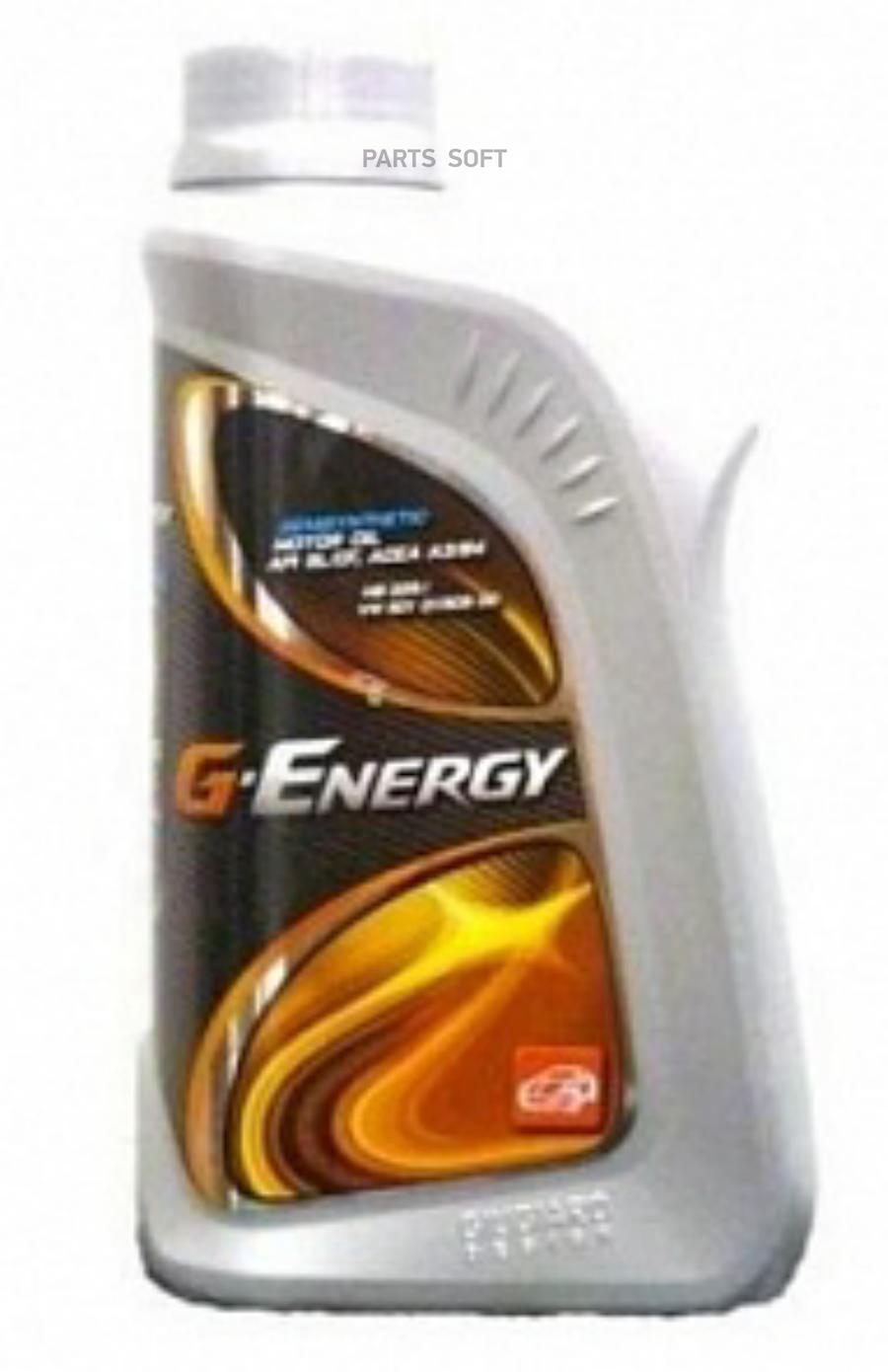 Моторное масло FE DX1