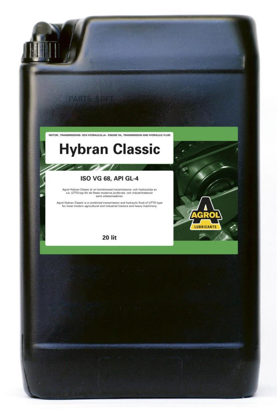 Hybran Classic