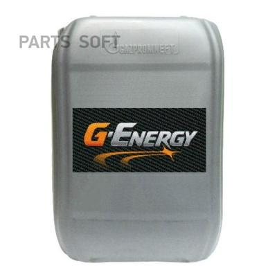 G-Energy S Synth 10W-40 20л