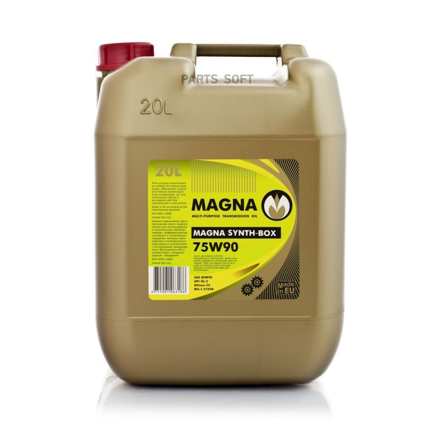 Трансмиссионное масло Magna Synth-Box 75W90 20L