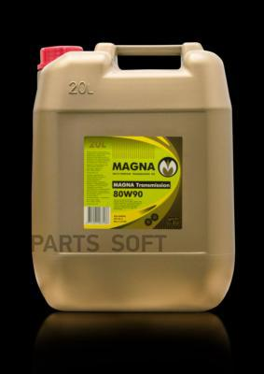 Трансмиссионное масло Magna Transmission 80W90 20L